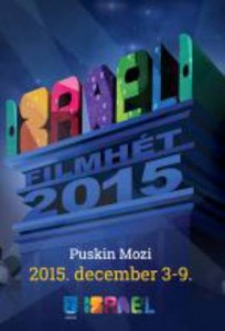 Izraeli Filmhét 2015