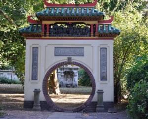 Hopp múzeum kertje