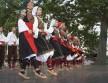 Balkán Bál