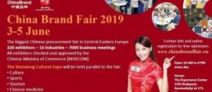 6. China Brand Fair 2019