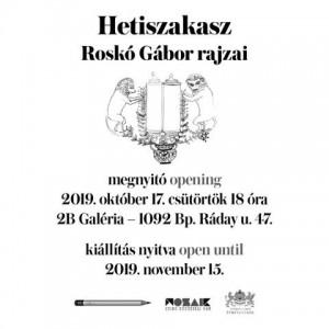 Hetiszakasz Roskó Gábor